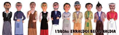 1980Erraldoiak